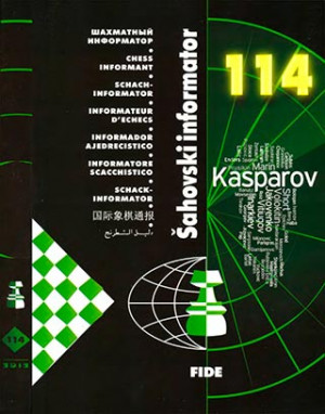 Шахматный информатор 114