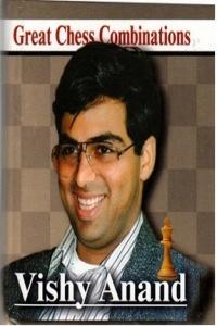 Ананд. Лучшие шахматные комбинации