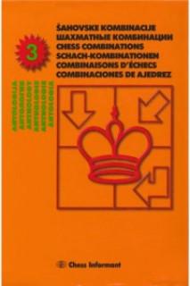Информатор - Шахматные комбинации