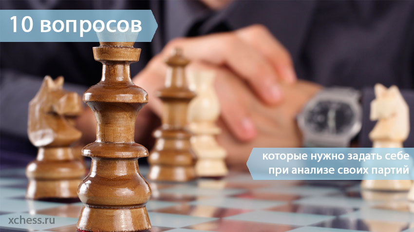 Chess in the movies ChessBase