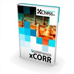 Шахматная база xCORR