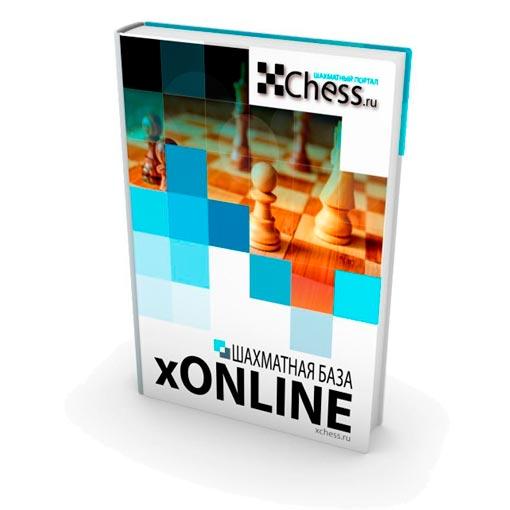 Шахматная база xOnline